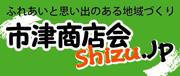 shizu180.jpg